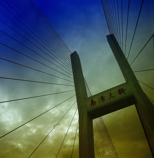Matt Carr_Nanpu Bridge_Set