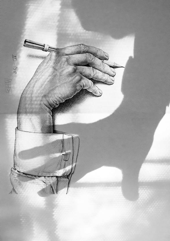 Escher - James Allan
