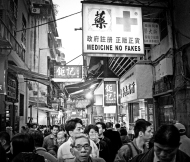 Paul Hughes - Hong Kong Back Street